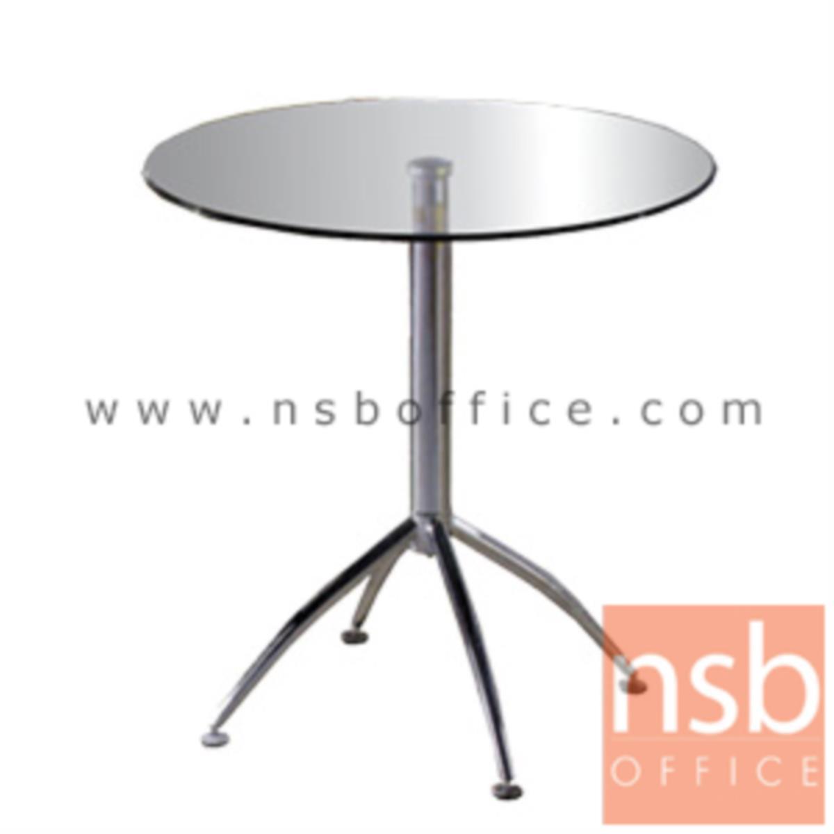 A09A110:โต๊ะกลมหน้ากระจก รุ่น Murray (เมอร์เรย์) ขนาด 70Di cm.  ขาเหล็กชุบโครเมี่ยม
