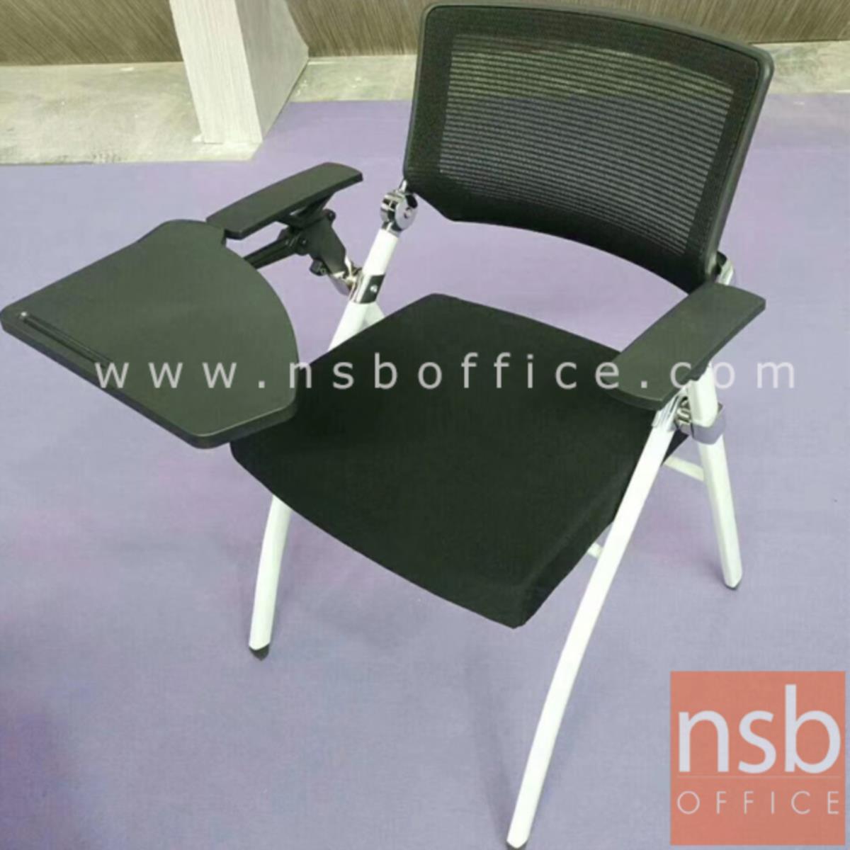 B07A091:เก้าอี้เลคเชอร์หลังเน็ต  รุ่น Lesley (เลสลี) ขาเหล็กพ่นสีขาว