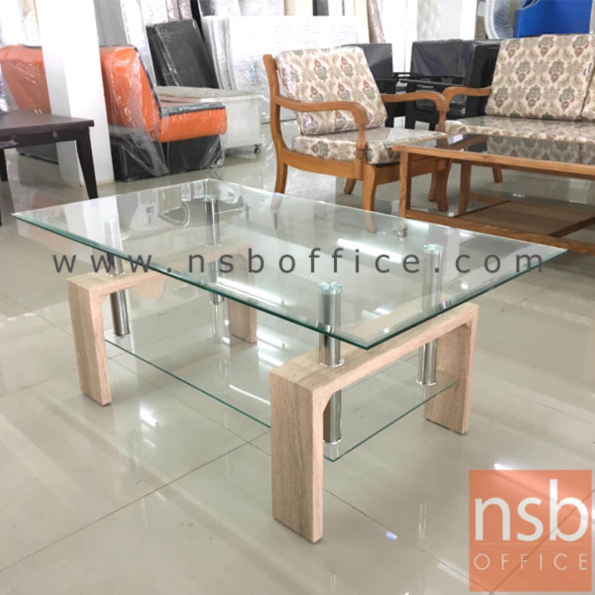 โต๊ะกลางกระจก รุ่น Hawthorne (ฮอว์ธอร์น) ขนาด 110W cm. โครงขาสีไวท์โอ๊ค