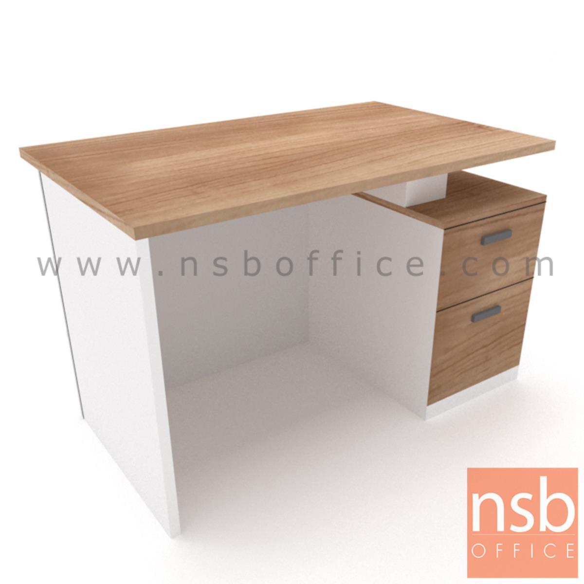 A13A197:โต๊ะทำงาน 2 ลิ้นชัก  รุ่น Plumcot (พลัมคอต) ขนาด 150W cm. พร้อมบังตาไม้ปิดเต็มแผ่น เมลามีน
