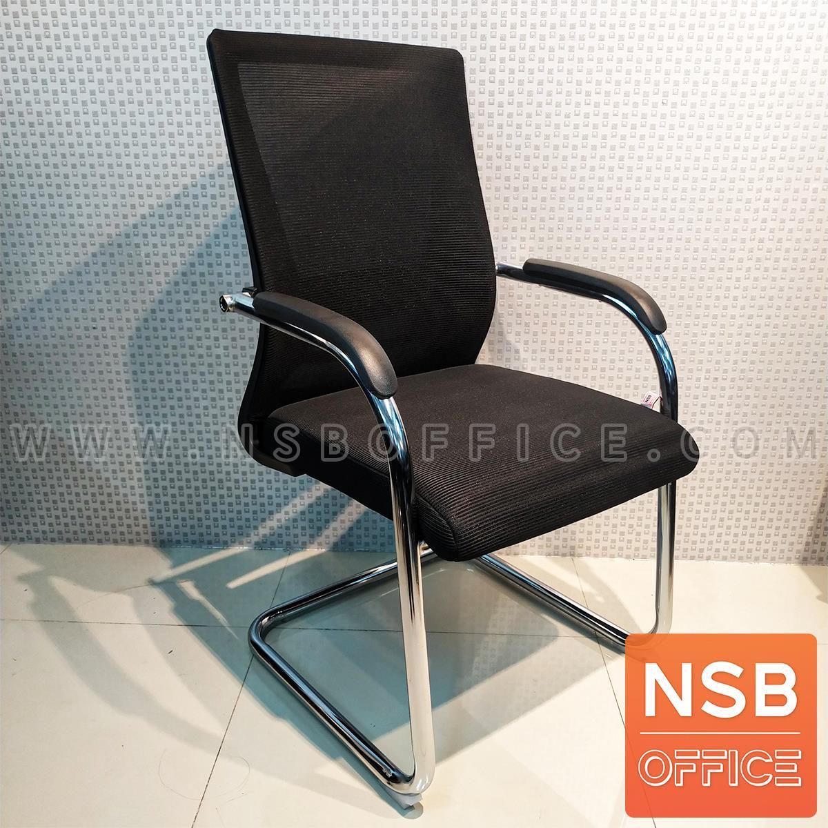 B04A204:เก้าอี้รับแขกหลังเน็ต รุ่น Cheby (เชบบี้)  ขาเหล็กชุบโครเมี่ยม