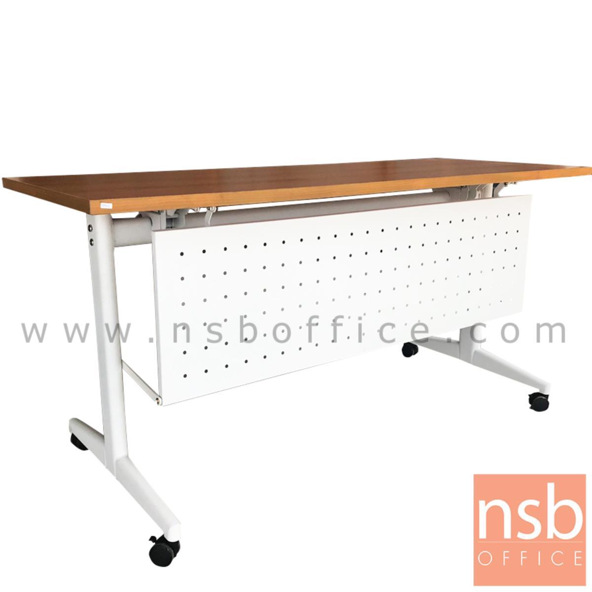 A10A079:โต๊ะประชุมพับเก็บได้ล้อเลื่อน รุ่น Weaving (วีฟวิง)  พร้อมบังตาเหล็ก ขาเหล็กพ่นขาว