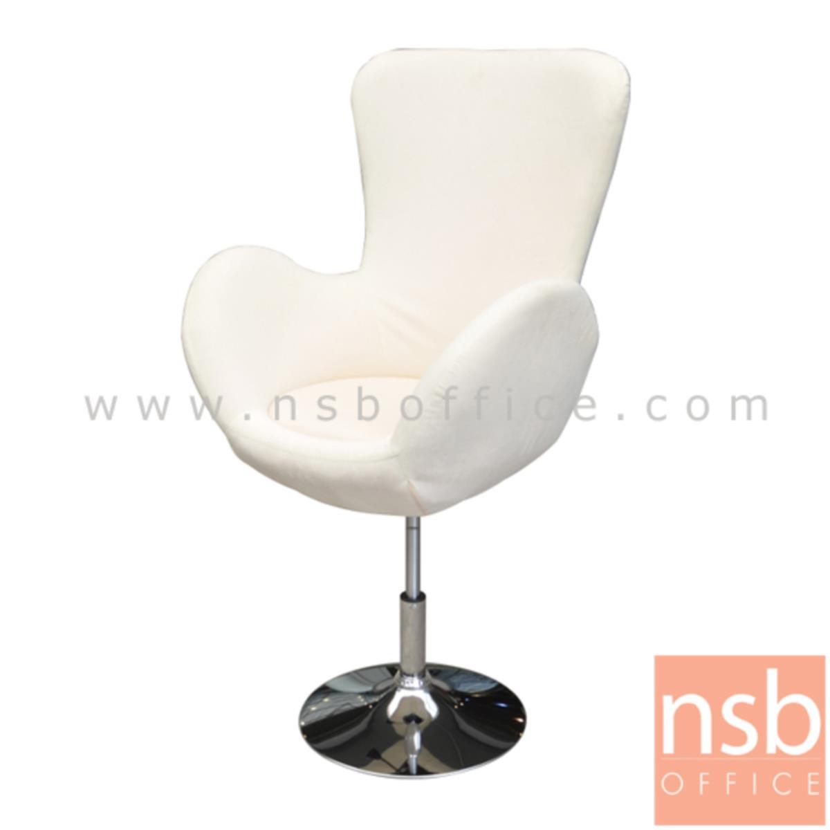 เก้าอี้พักผ่อนบุผ้า  รุ่นNP-2069 ขนาด 72W cm. (ผลิต 45-60 วัน)