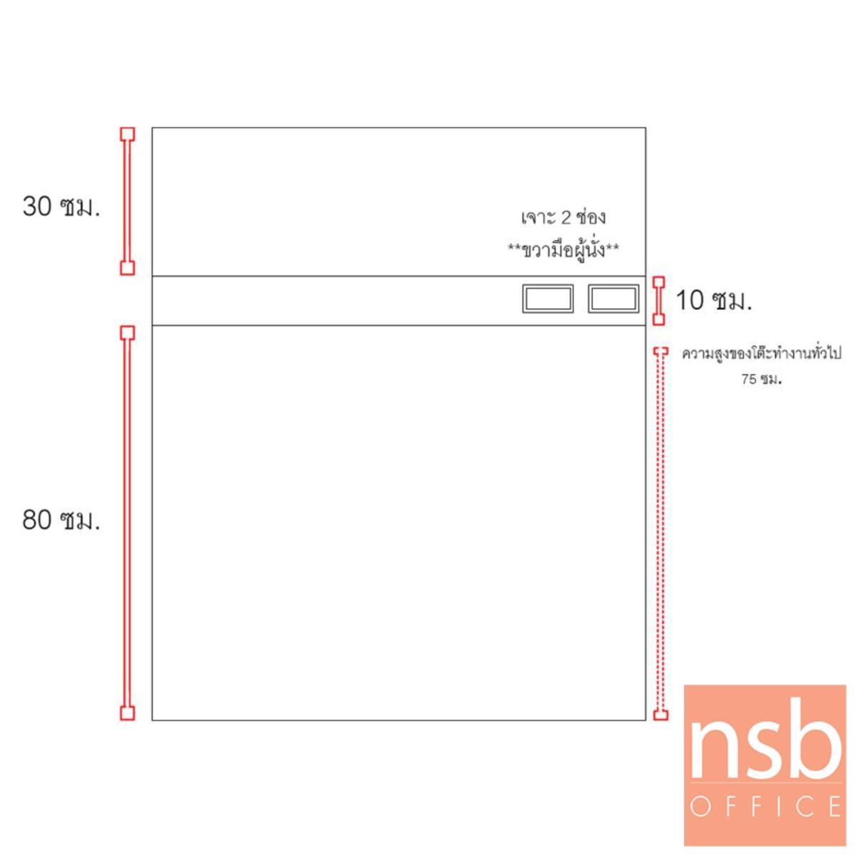 พาร์ทิชั่น NSB ครึ่งกระจกขัดลายแบบมีรางไฟตรงกลาง สูง 120 ซม. พร้อมเสาเริ่ม