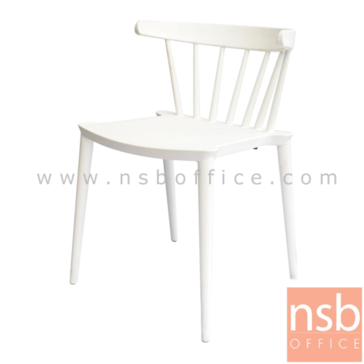 B29A162:เก้าอี้โมดิร์นพลาสติกโพลี่(PP)ล้วน รุ่น PN-92174 ขนาด 51W cm.