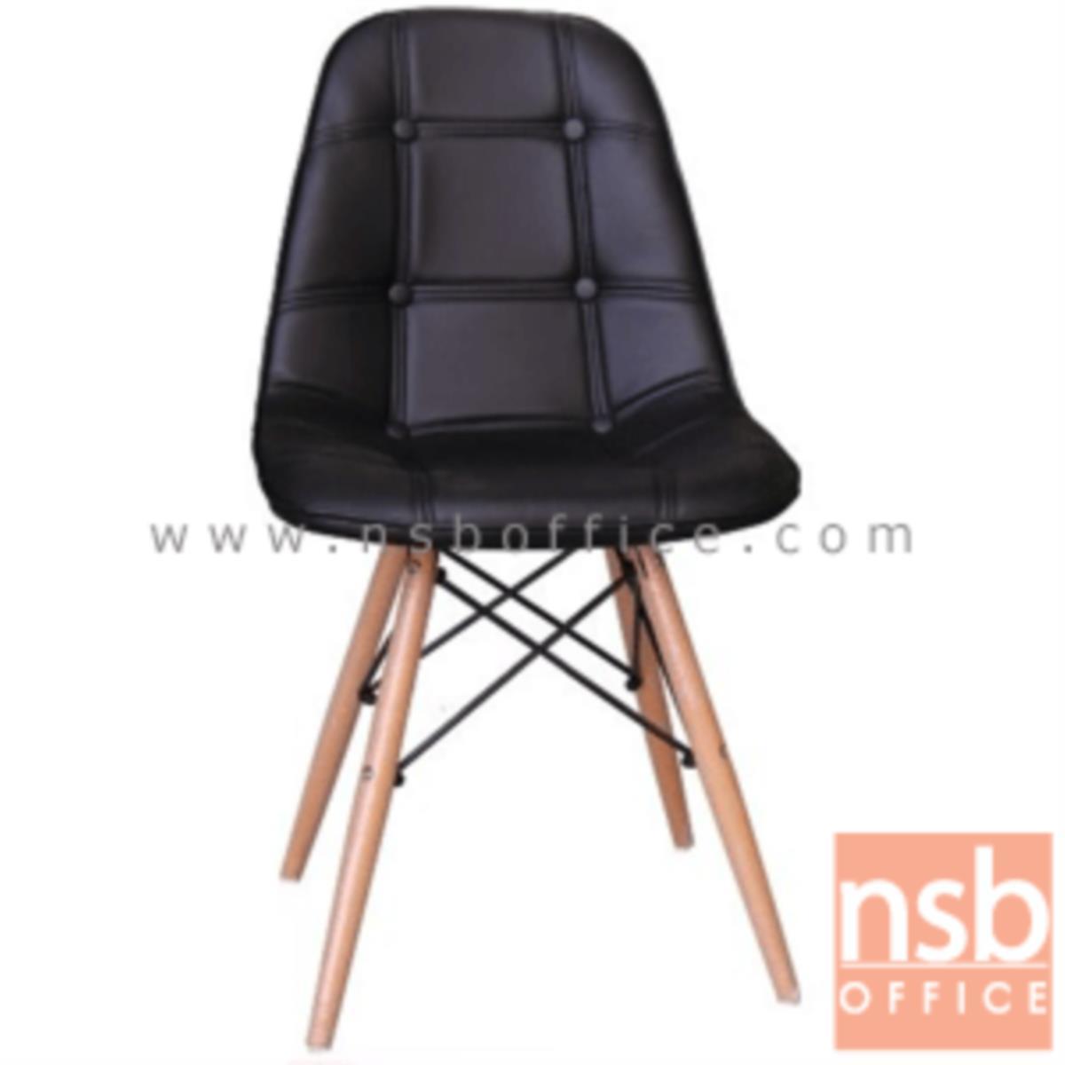B29A147:เก้าอี้โมเดิร์นหนังเทียม รุ่น FN-MST-0661 ขนาด 45W cm. โครงเหล็กเส้นพ่นดำ ขาไม้สีบีช