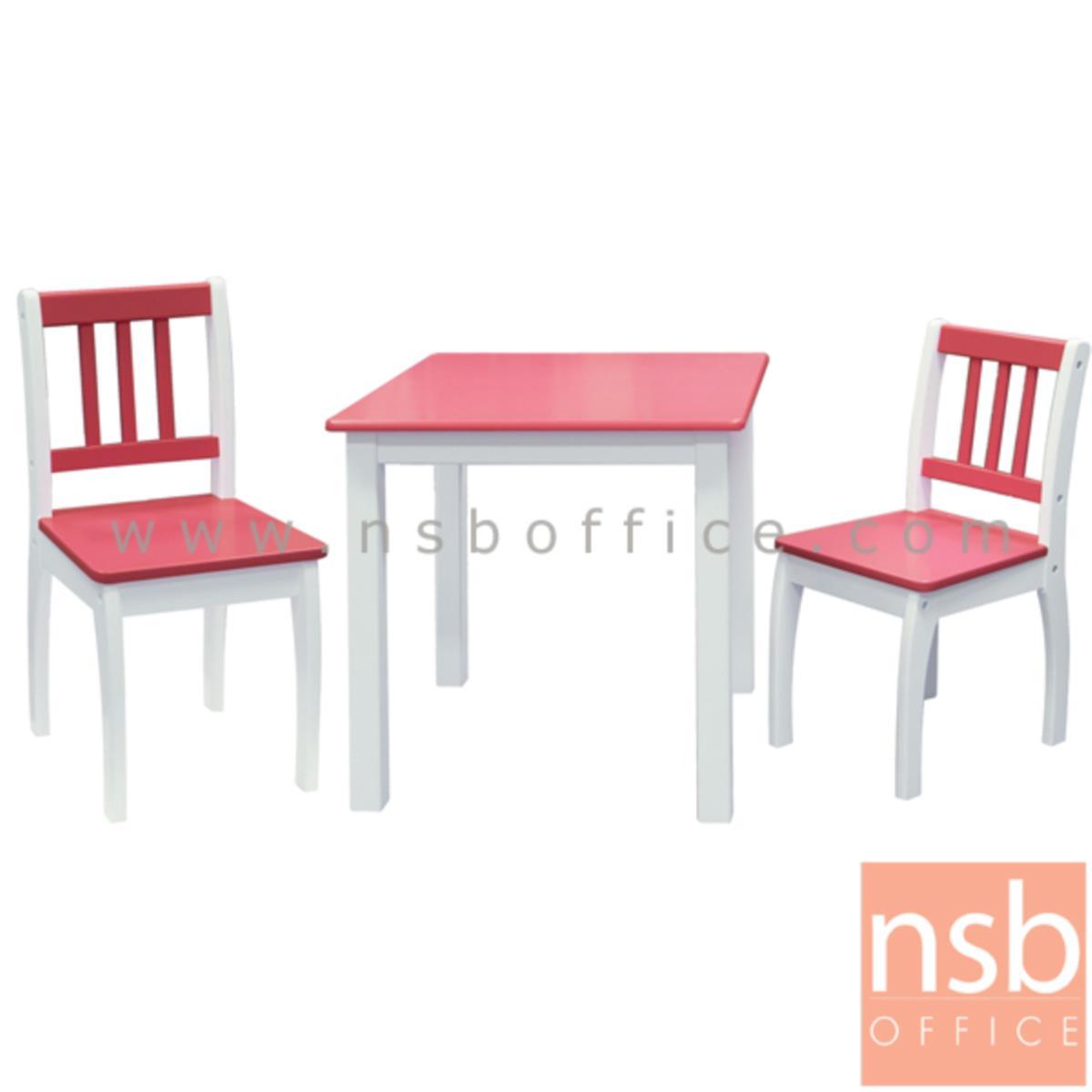 G14A161:ชุดโต๊ะเด็กหน้าไม้โฟเมก้า 2 ที่นั่ง รุ่น Cuba (คิวบา) ขนาด 60W cm.  พร้อมเก้าอี้