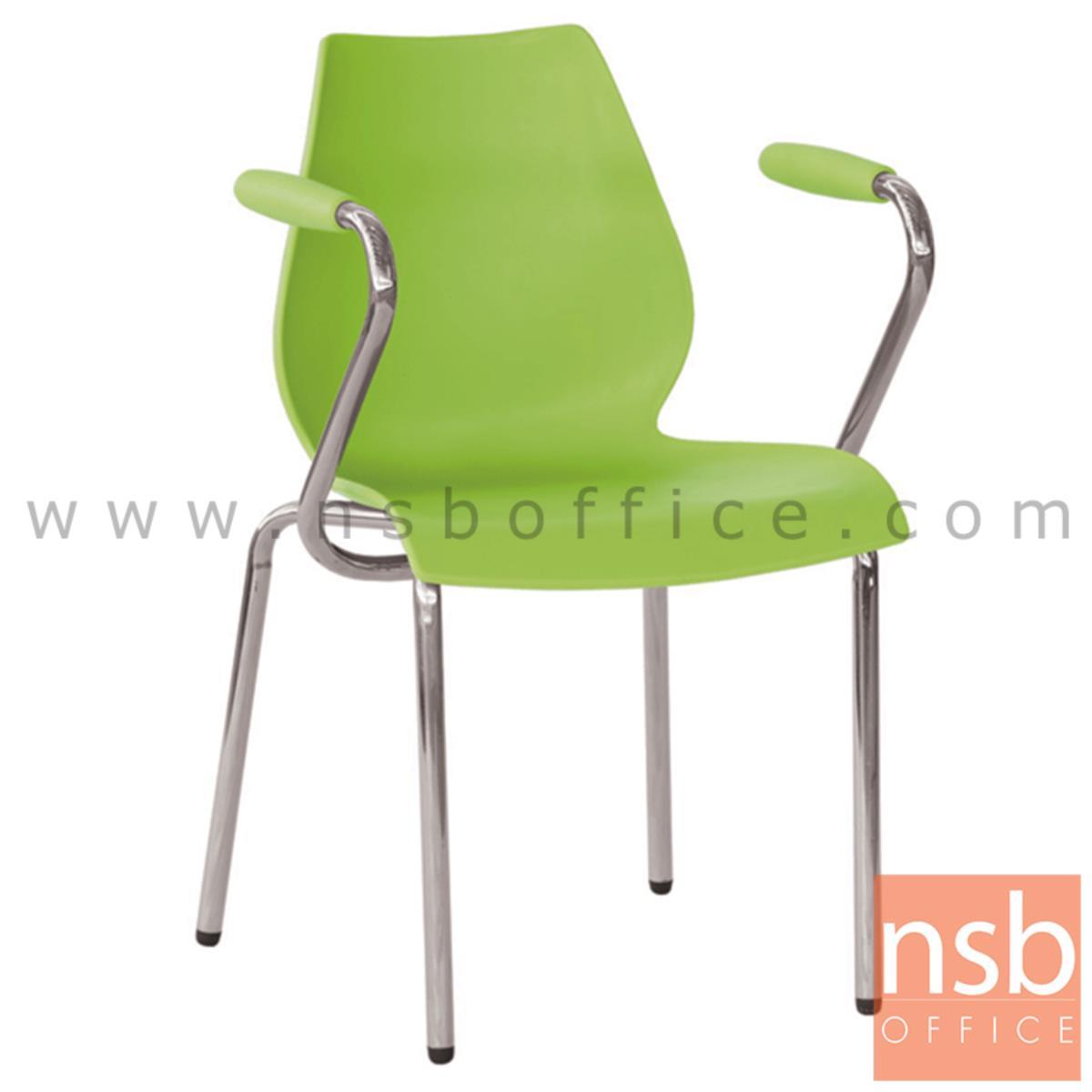 B05A055:เก้าอี้อเนกประสงค์เฟรมโพลี่ รุ่น B108  ขาเหล็กชุบโครเมี่ยม