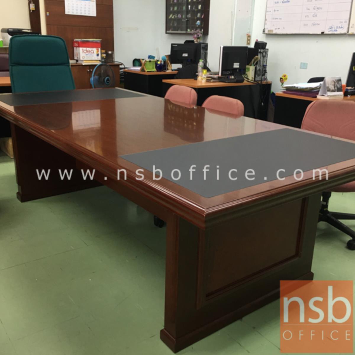 A05A178:โต๊ะประชุมไม้ รุ่น Gooding (กูดิง) ขนาด 240W cm.