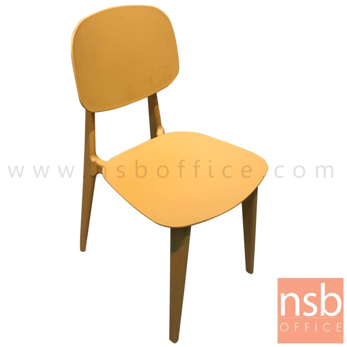 เก้าอี้โมเดิร์นพลาสติกล้วน รุ่น Worthington (เวิร์ธธิงตัน) ขนาด 42W cm.