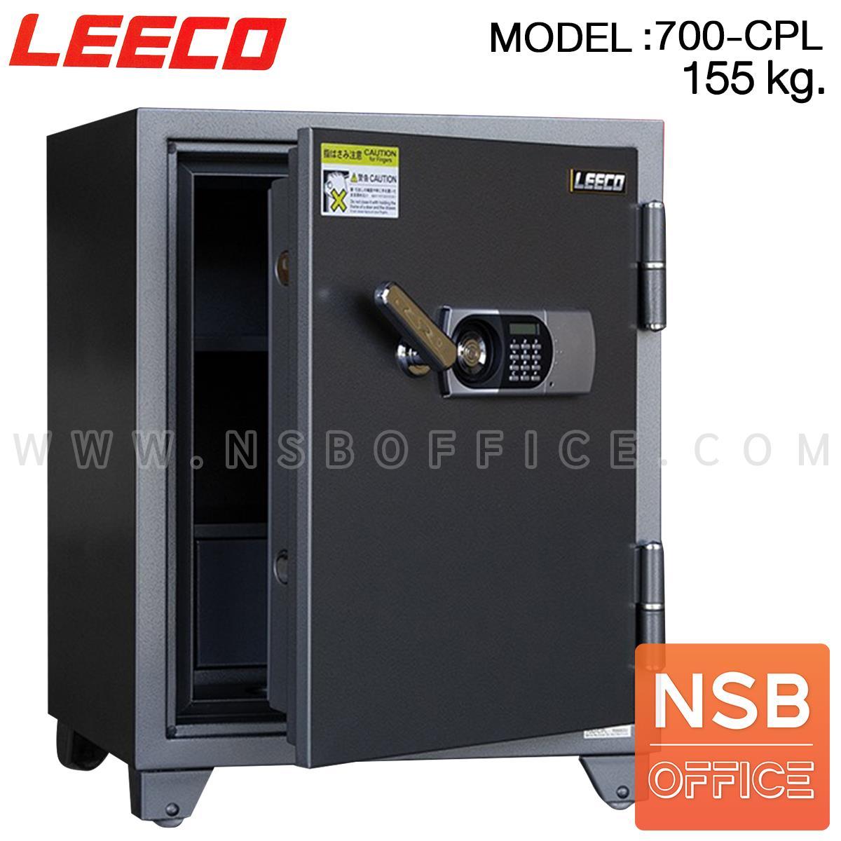 F02A062:ตู้เซฟดิจิตอล 155 กก. รุ่น 700-CPL   1 กุญแจ 1 รหัส