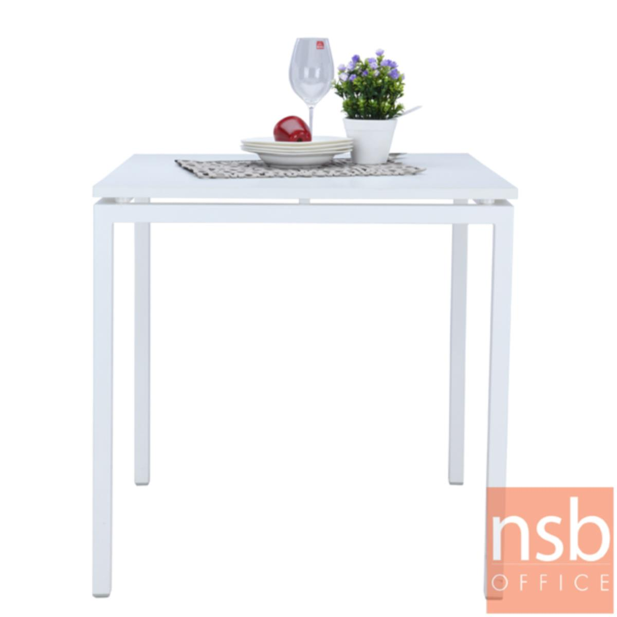 A14A208:โต๊ะไม้เมลามีน รุ่น Hazel (ฮาเซล) ขนาด 75W*75D cm.  ขาเหล็กพ่นสี