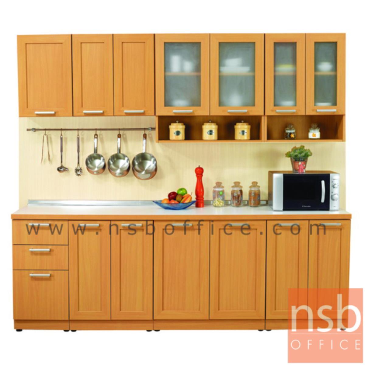 ชุดตู้ครัวหน้าเรียบ 240W cm. รุ่น STEP-007   พร้อมตู้แขวนลอย