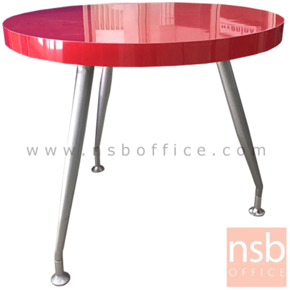 โต๊ะประชุมกลม  ขนาด 90Di*79H cm. ขาเหล็ก