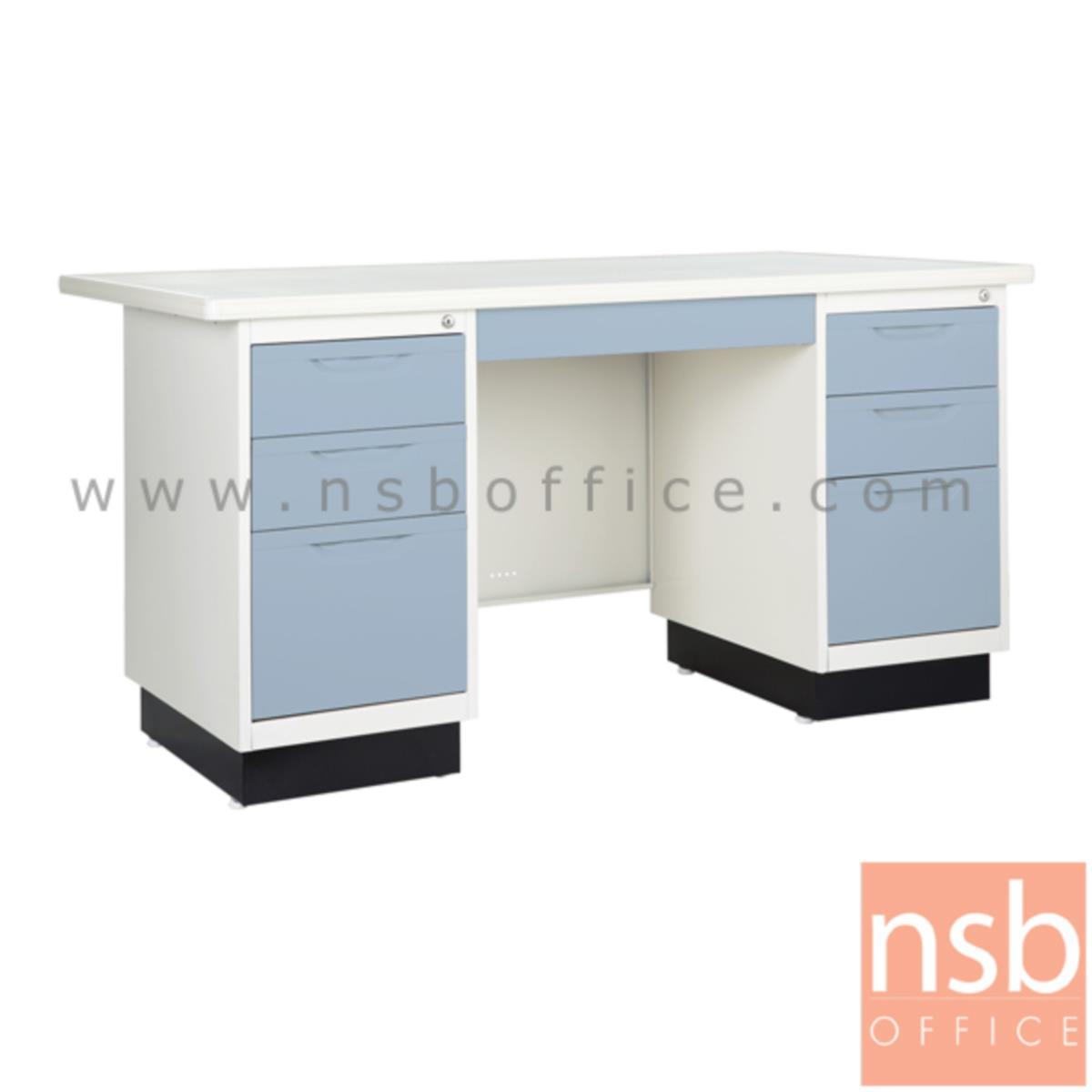 โต๊ะทำงานหน้าเหล็ก 7 ลิ้นชัก รุ่น BS-8956 ขนาด 4.5 ,5 ฟุต