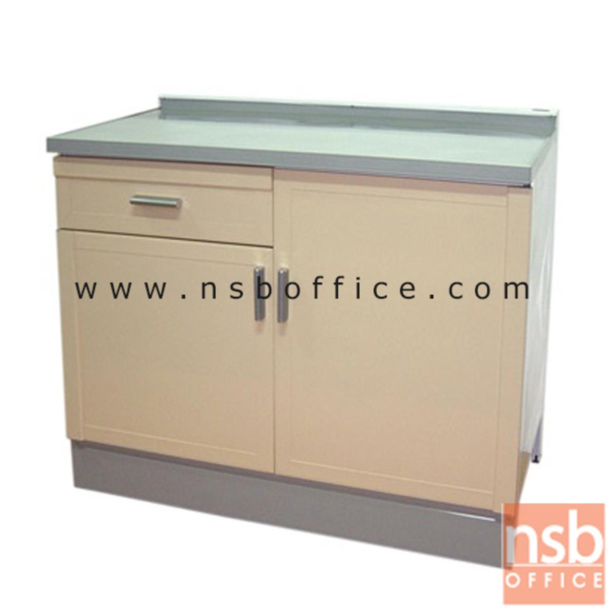 G07A075:ตู้เคาน์เตอร์หน้าเรียบ รุ่น MT1015 ขนาด 100 (2 บาน) , 150 (3 บาน) cm.