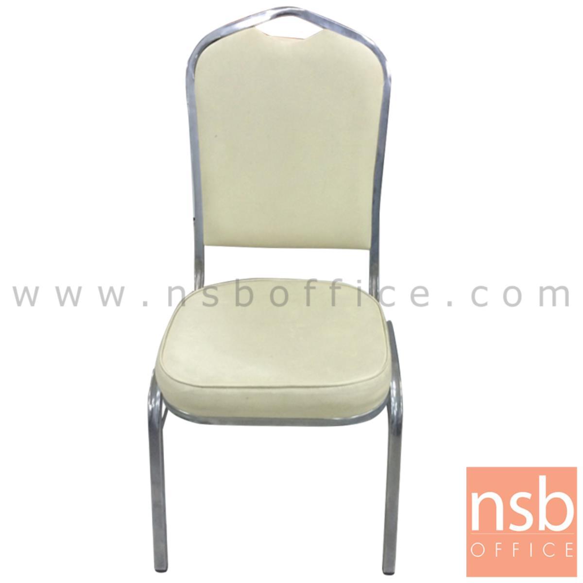 B08A061:เก้าอี้อเนกประสงค์จัดเลี้ยง  ขนาด 93H cm. ขาเหล็กชุบโครเมี่ยม