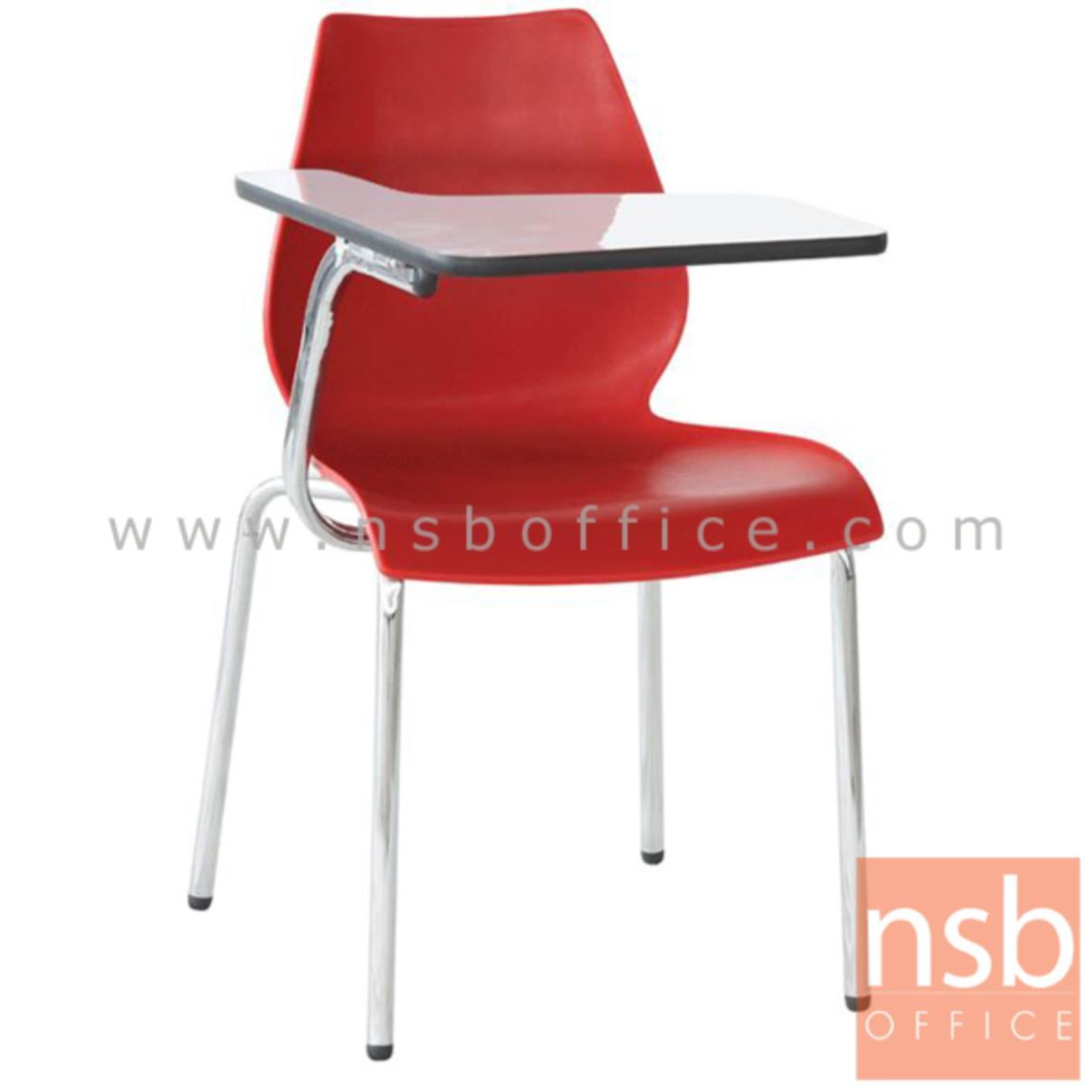 B07A062:เก้าอี้เลคเชอร์เฟรมโพลี่ รุ่น B208  ขาเหล็กชุบโครเมี่ยม