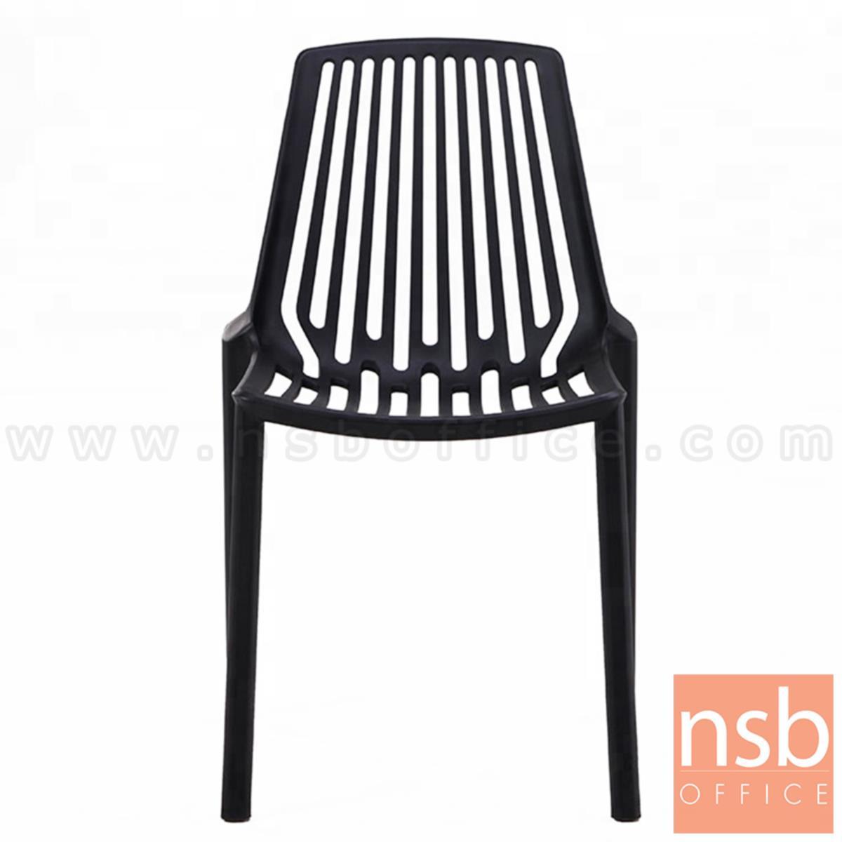 เก้าอี้โมดิร์นพลาสติกโพลี่(PP)ล้วนลายระแนง รุ่น Jairay (แจเรย์) ขนาด 55W cm.