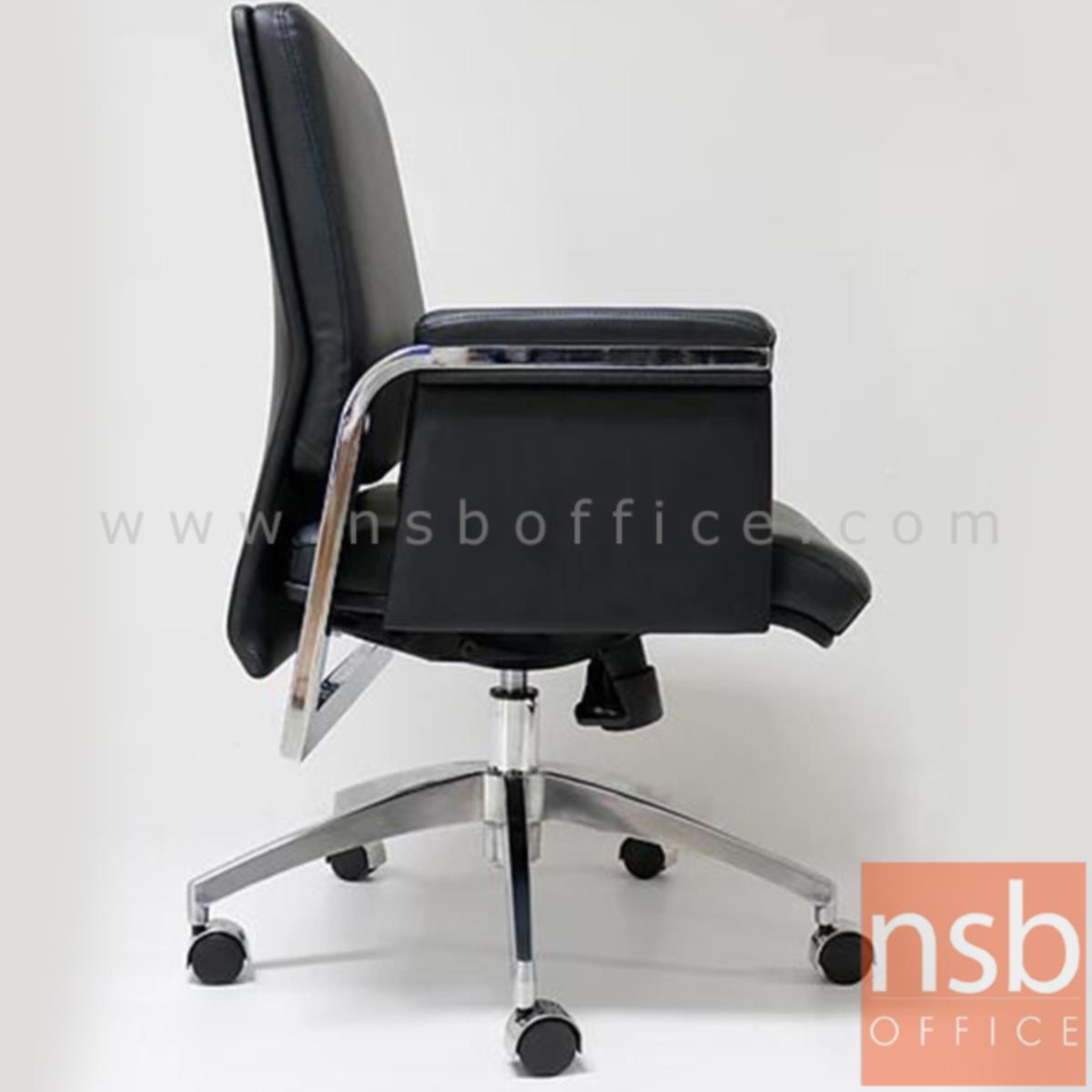 เก้าอี้สำนักงาน รุ่น Levesque (เลเวสก์)  โช๊คแก๊ส มีก้อนโยก ขาเหล็กชุบโครเมี่ยม