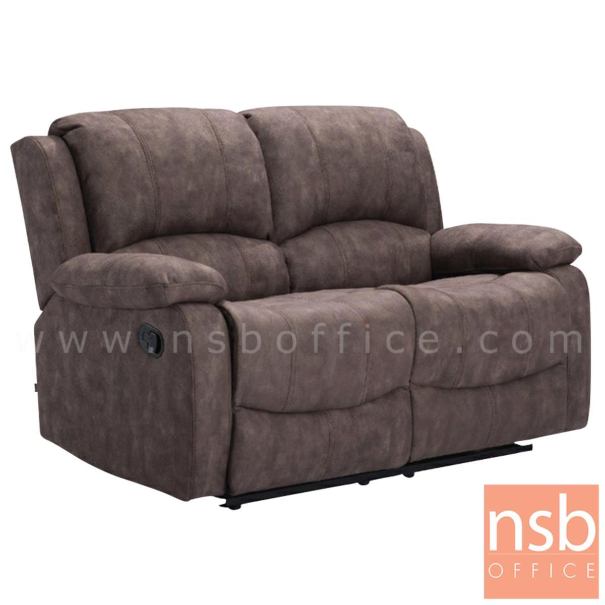B15A058:โซฟาพักผ่อน หนังหุ้มผ้า  รุ่น Gloucester (กลอสเตอร์)  2, 3 ที่นั่ง ขนาด 144W, 194W cm.  ยืดขา-ปรับนอนได้