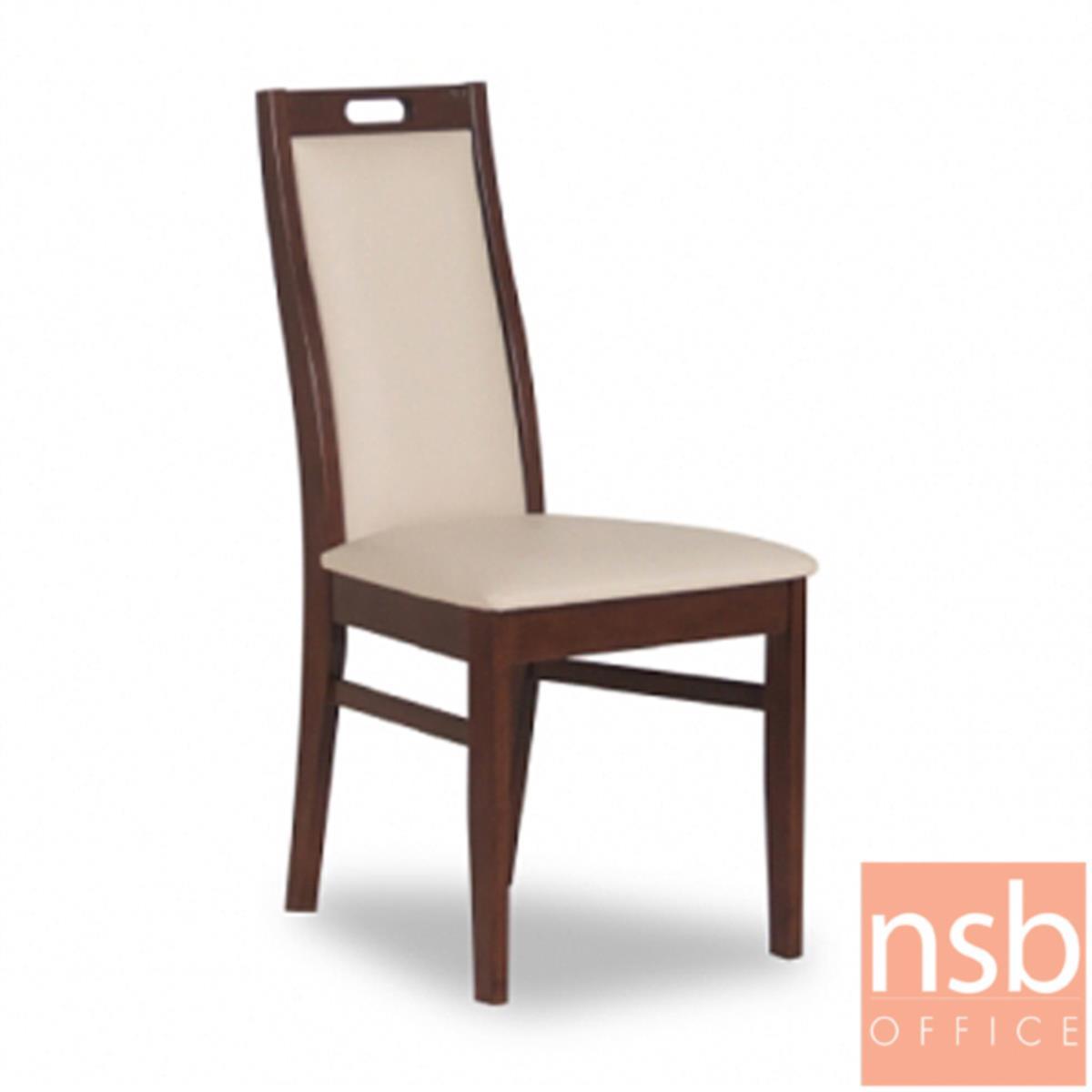 B22A140:เก้าอี้ไม้ที่นั่งหุ้มหนังเทียม รุ่น GD- SB ขาไม้
