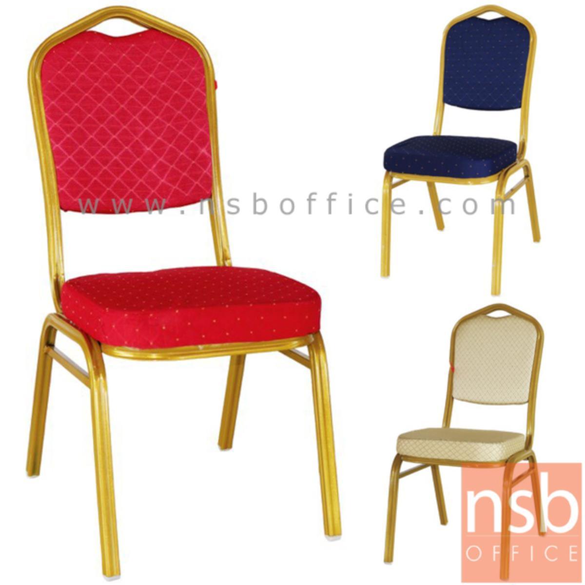 B08A062:เก้าอี้อเนกประสงค์จัดเลี้ยง รุ่น Joscelyn (โจสเซลิน)  ขาเหล็กเหลี่ยมพ่นสีทอง
