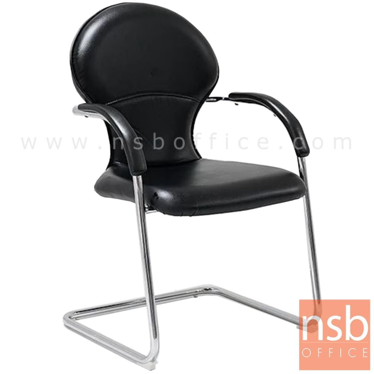 B04A026:เก้าอี้รับแขกขาตัวซี รุ่น Flack (แฟล็ก)  ขาเหล็กชุบโครเมี่ยม