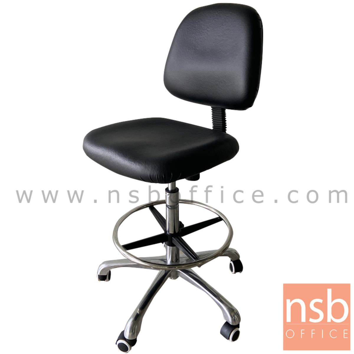 B02A097:เก้าอี้บาร์ รุ่น Birken (เบอร์เคน) ขนาด 56W cm. โช๊คแก๊ส มีวงเหยียบ