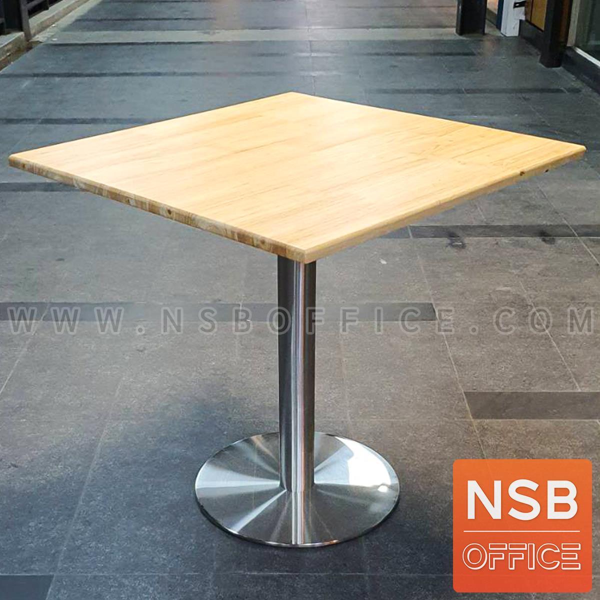 A14A279:โต๊ะบาร์ COFFEE รุ่น Tesfaye (เทสเฟย์)  หน้าท็อปไม้ยางพารา ขาสเตนเลสฐานกลมแบน