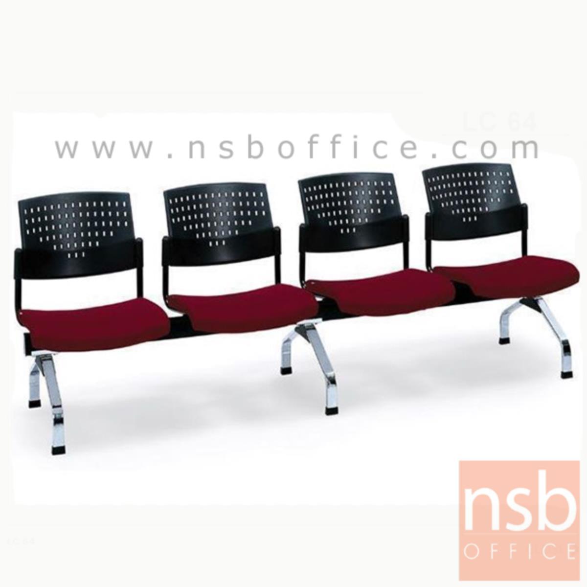 เก้าอี้นั่งคอยเฟรมโพลี่หุ้มเบาะ รุ่น Simca (ซิมคา) 3 ,4 ที่นั่ง ขนาด 160W ,214W cm. ขาเหล็ก
