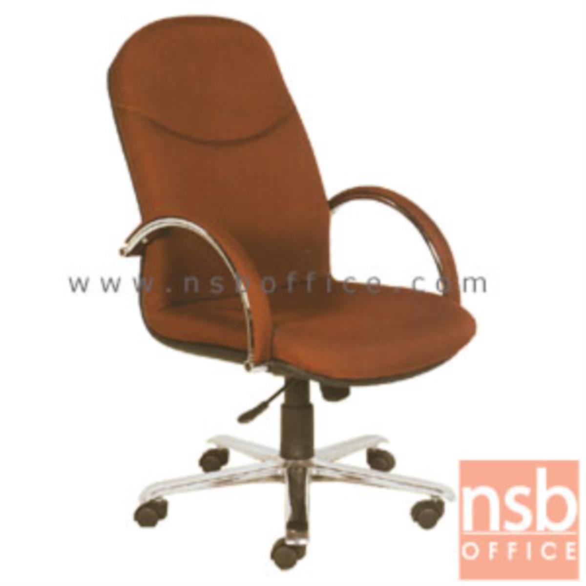 B26A059 :เก้าอี้สำนักงาน รุ่น AS-178N  โช๊คแก๊ส มีก้อนโยก ขาเหล็กชุบโครเมี่ยม