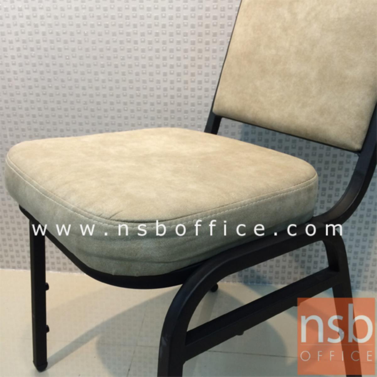 เก้าอี้อเนกประสงค์จัดเลี้ยง  ขนาด 95H cm.  ขาเหล็กพ่นดำ