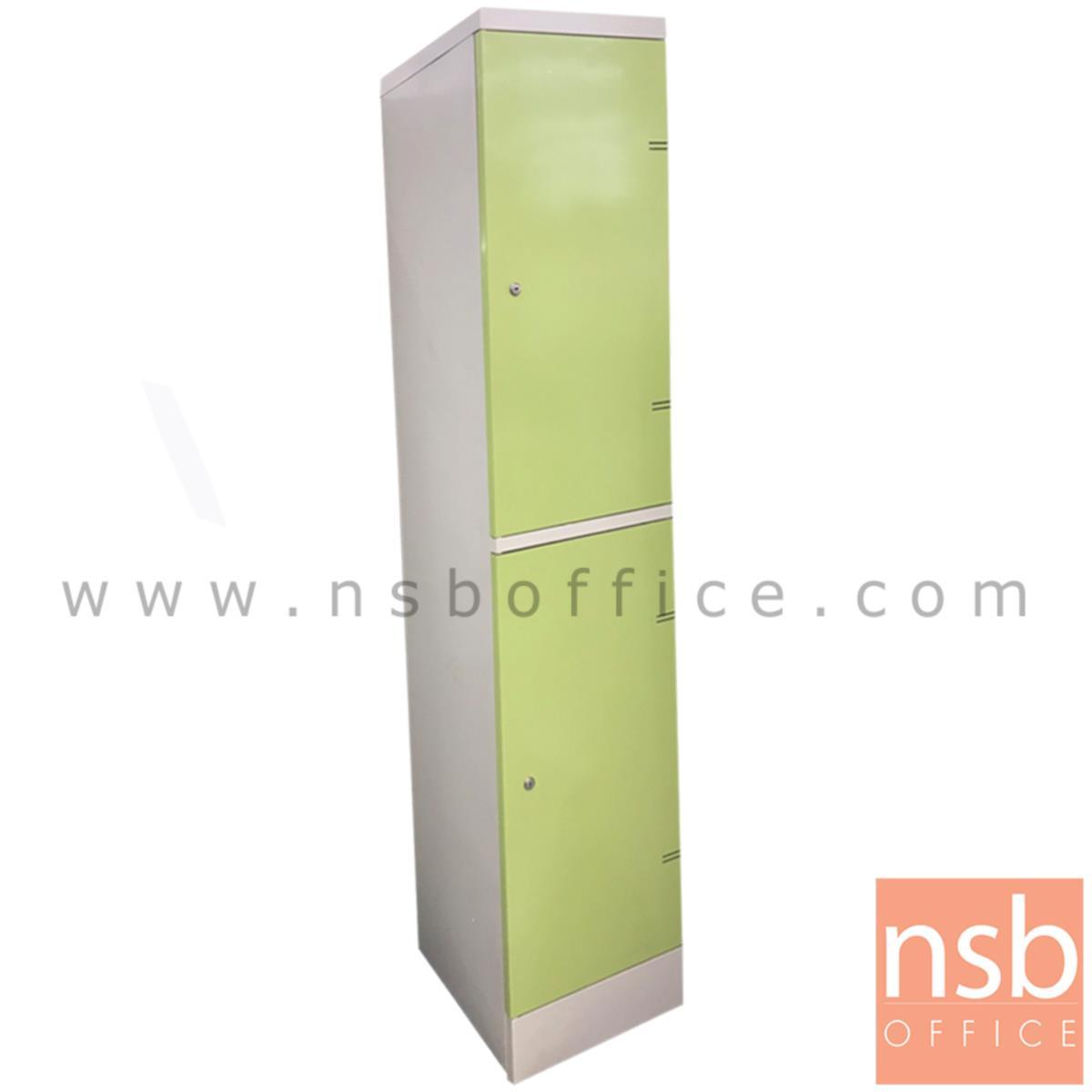 L10A211:ตู้ล็อคเกอร์เหล็กแถวเดี่ยว 2 ประตู  ขนาด 38W*183H cm. สีเขียว-ขาว