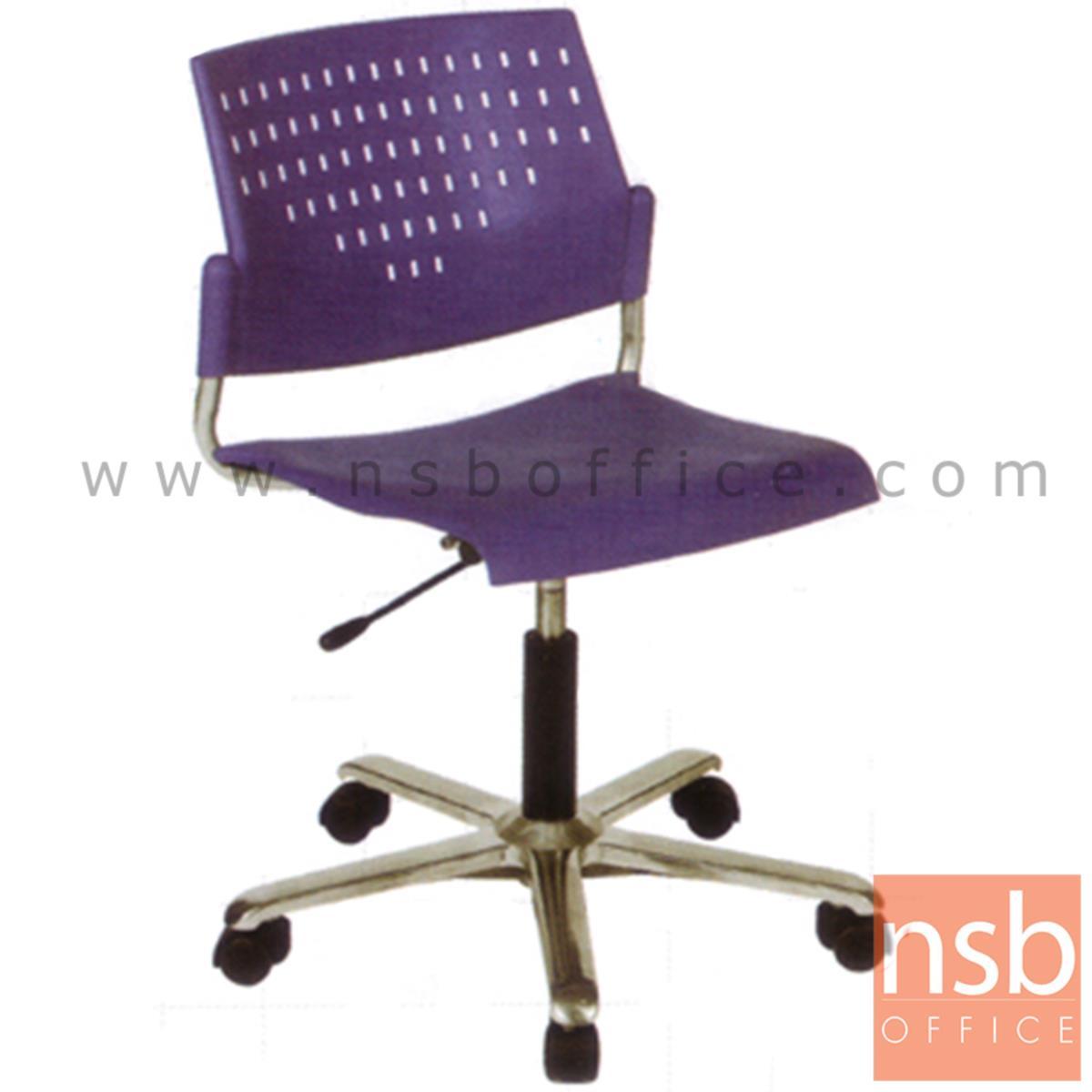 B21A005:เก้าอี้สำนักงานโพลี่ รุ่น P716  โช๊คแก๊ส ขาเหล็กชุบโครเมี่ยม