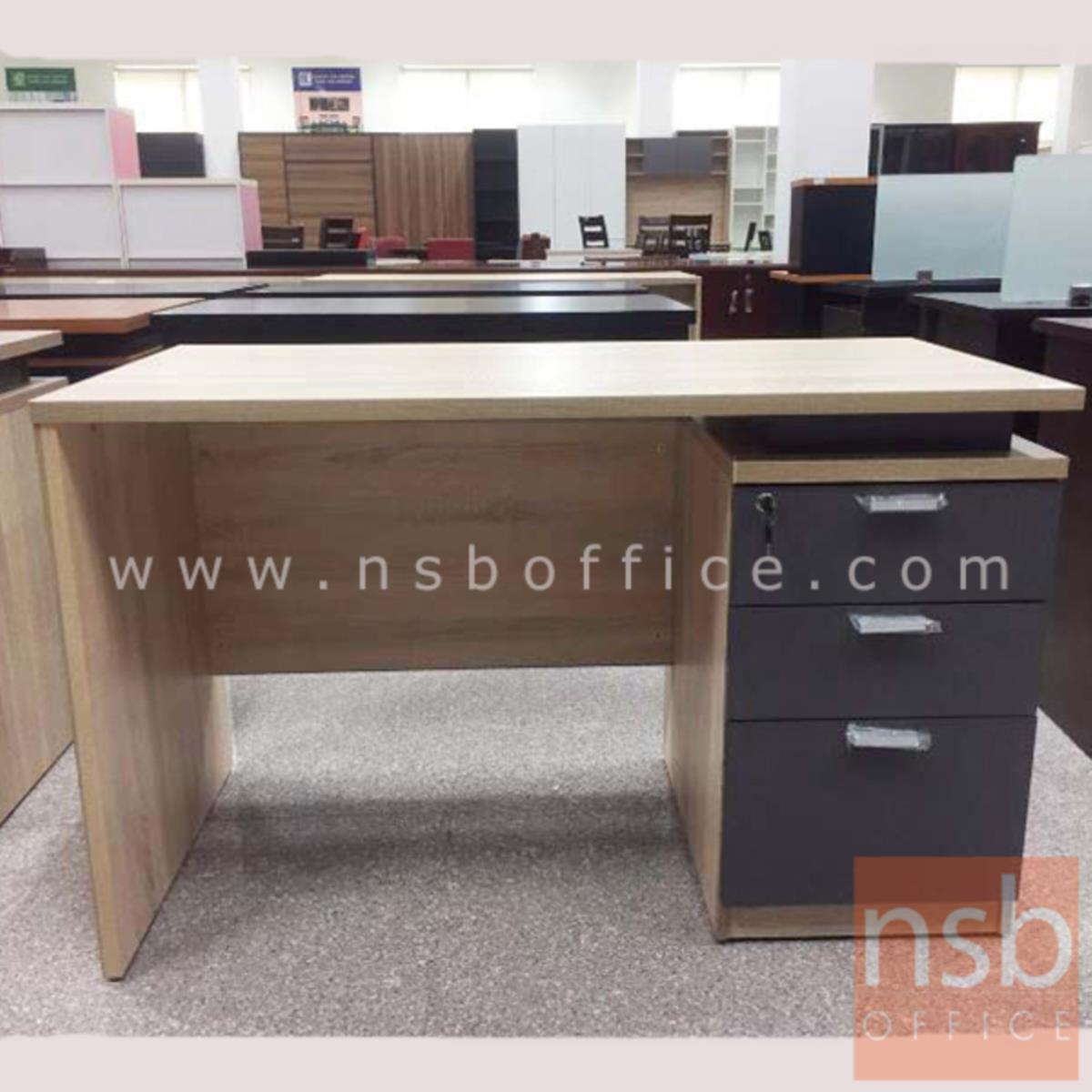โต๊ะทำงาน 3 ลิ้นชัก  รุ่น D-KP3 ขนาด 120W cm. พร้อมกุญแจล็อค