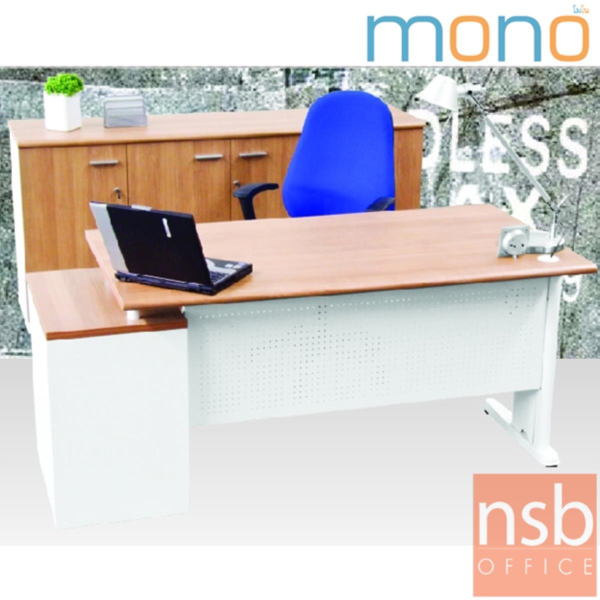 โต๊ะทำงาน 3 ลิ้นชัก ขนาด 170W*75H cm. บังโป๊เหล็ก รุ่น MN-WS170  ขาเหล็ก