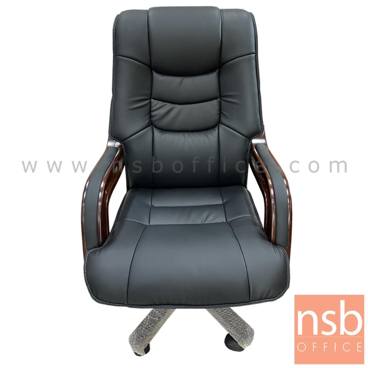 เก้าอี้ผู้บริหาร รุ่น Oleander (โอลิแอนเดอะ)  โช๊คแก๊ส แขน-ขาไม้