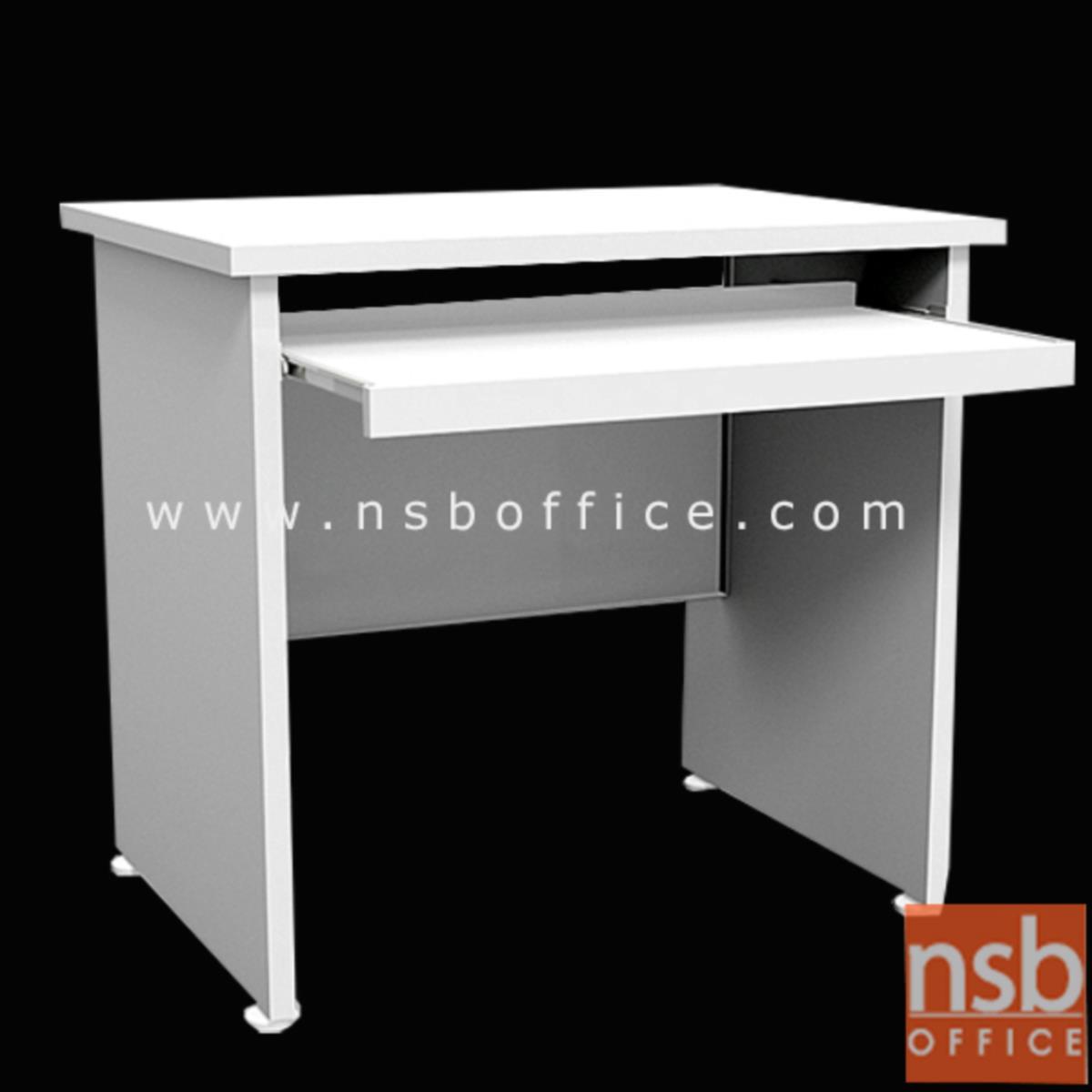 โต๊ะคอมพิวเตอร์  รุ่น Newmine (นิวมาย) ขนาด 80W cm. พร้อมรางคีบอร์ด  ขาโต๊ะปรับระดับได้