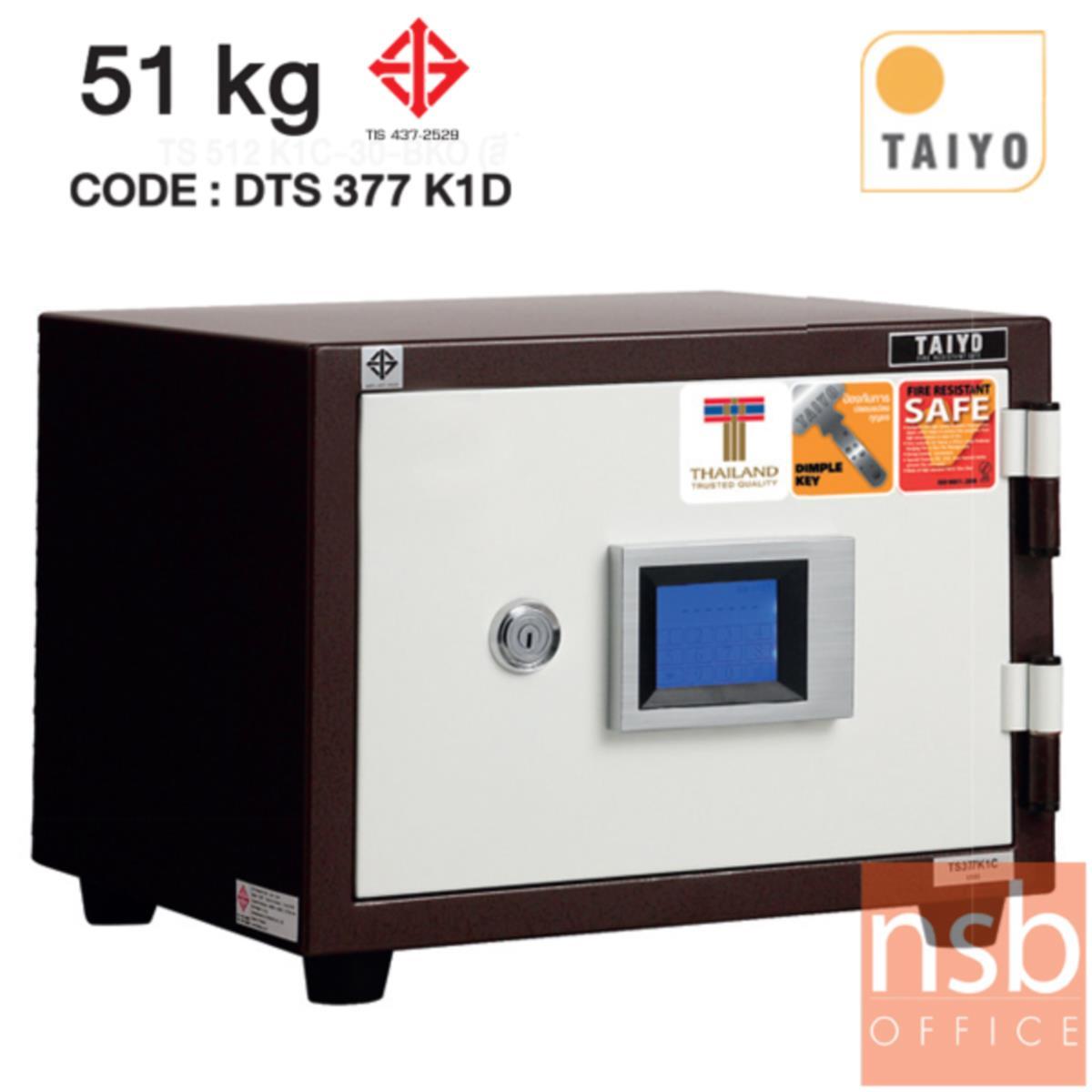 F03A005:ตู้เซฟดิจิตอลทัชสกรีน 51 กก. TAIYO Touch screen DTS 377 K1D มอก.