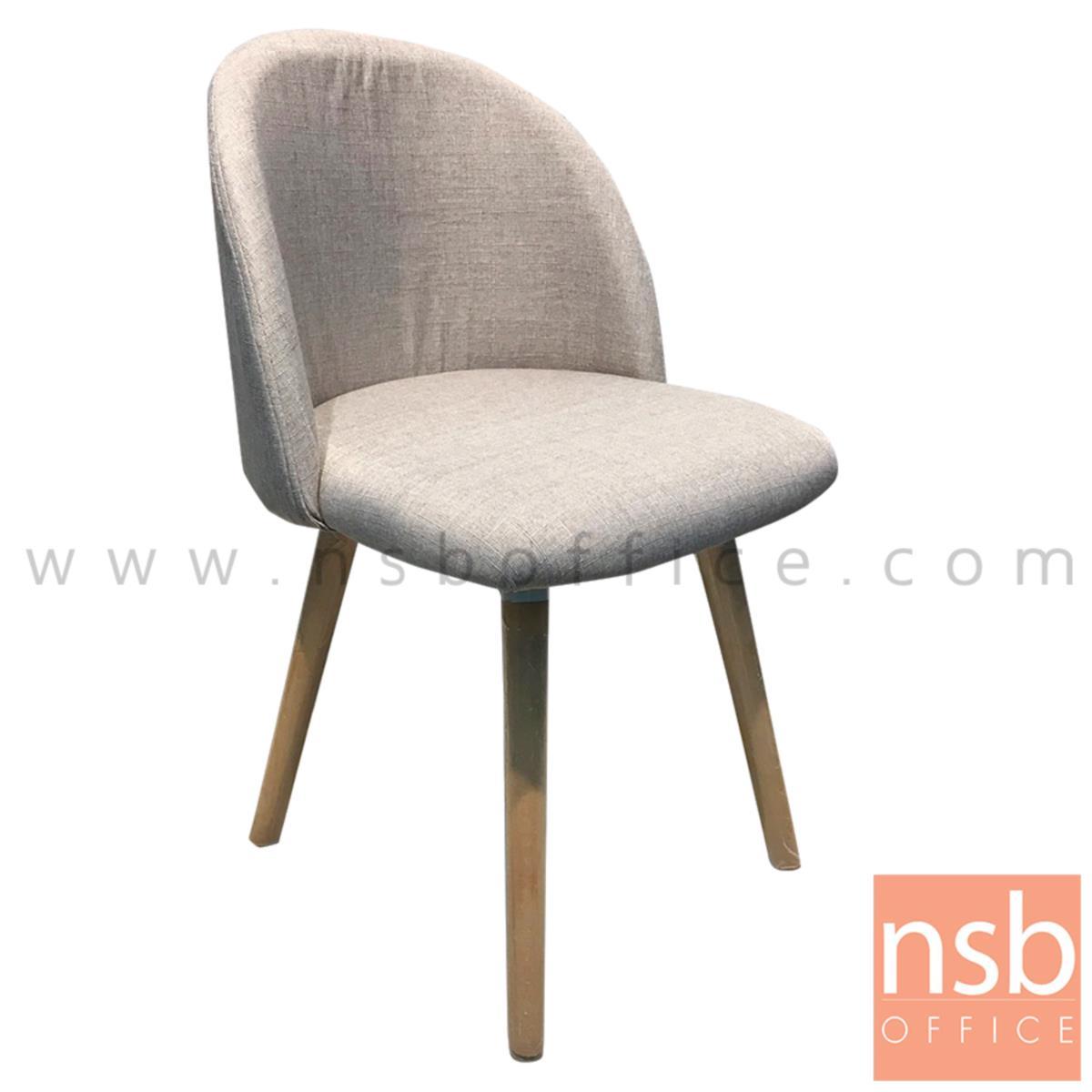 B29A315:เก้าอี้โมเดิร์นหุ้มผ้า รุ่น SF-3155 ขนาด 48W cm. โครงขาไม้