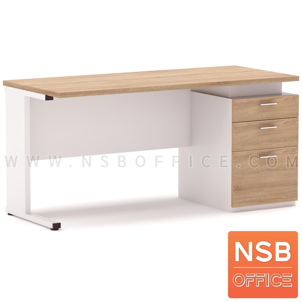 A10A097:โต๊ะทำงาน 3 ลิ้นชัก รุ่น Bari (บารี) ขนาด 120W, 150W cm. ขาเหล็ก
