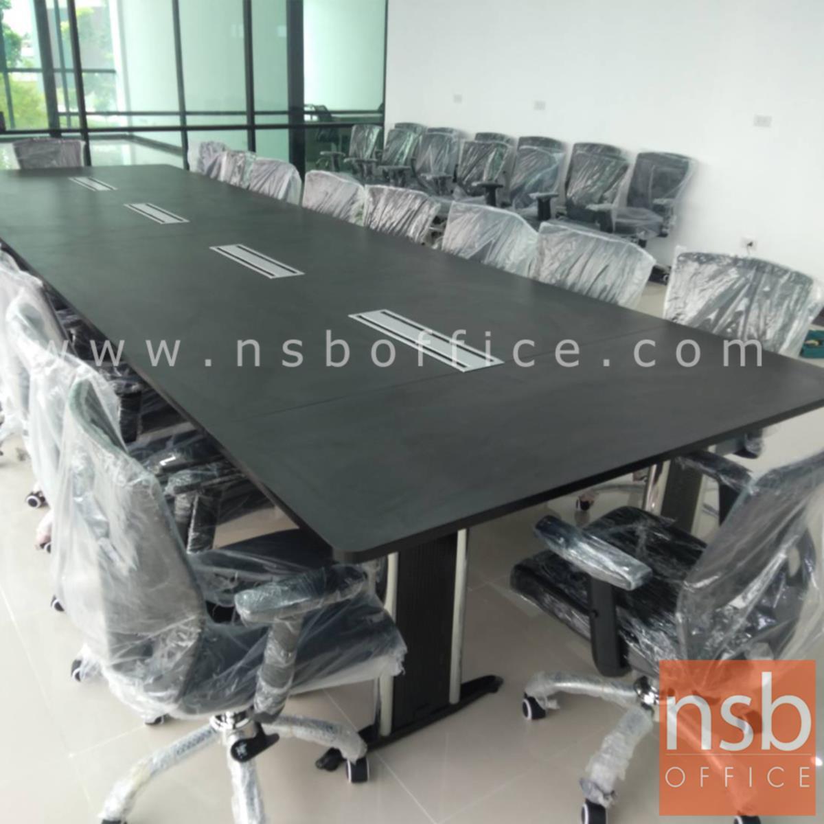 โต๊ะประชุมทรงสี่เหลี่ยม  ขนาด 280W ,320W ,440W ,520W ,620W cm. พร้อมกล่องไฟ ขาเหล็กตัวแอล