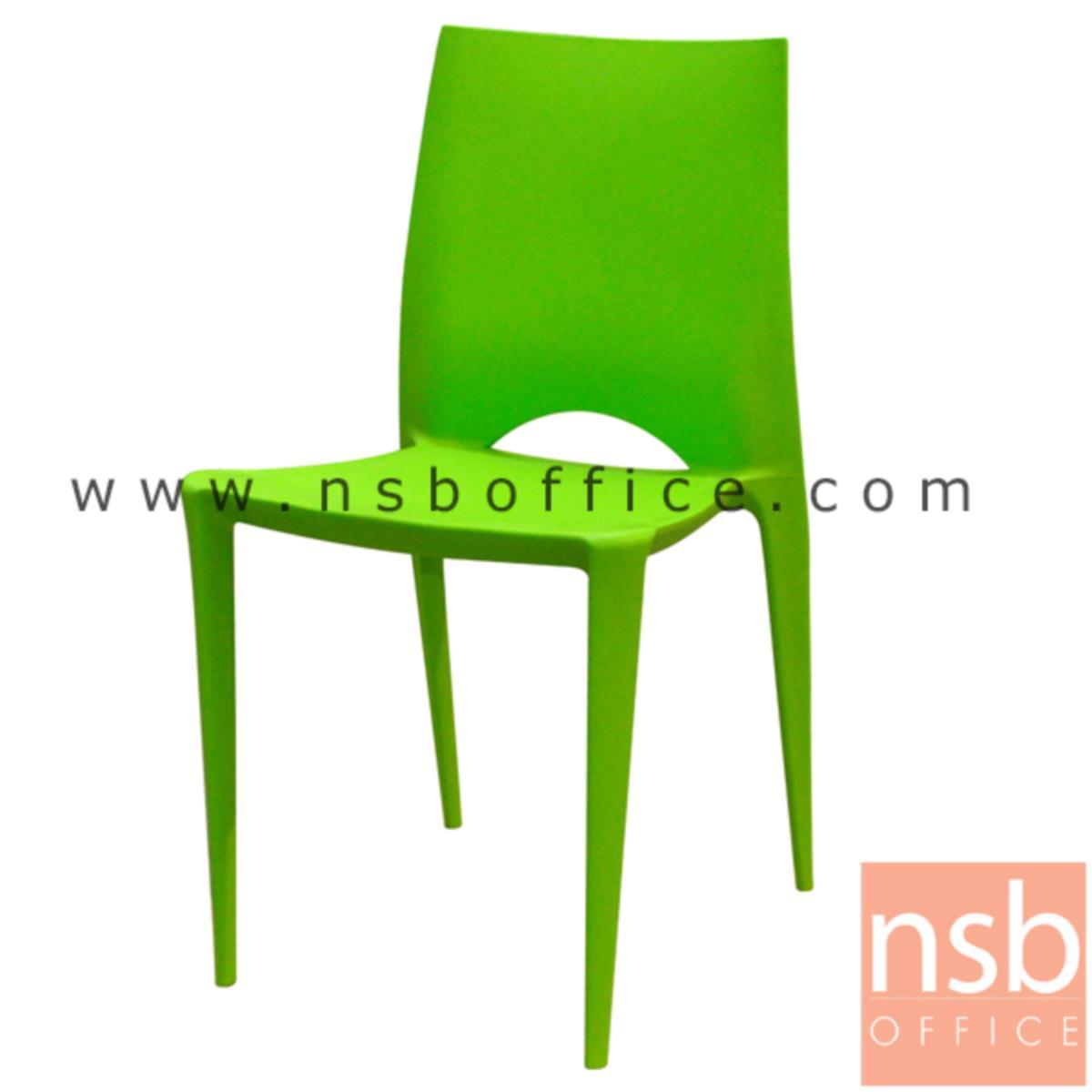 B05A093:เก้าอี้โมเดิร์นพลาสติก(PP) ล้วน  รุ่น EGRET ขนาด 44.5W cm.