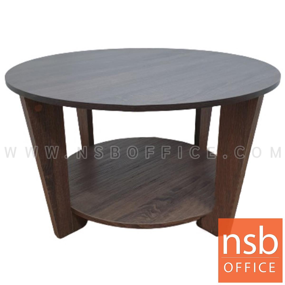B13A300:โต๊ะกลางไม้ รุ่น Psylocke (ไซล็อค) ขนาด 80Di cm. โครงไม้