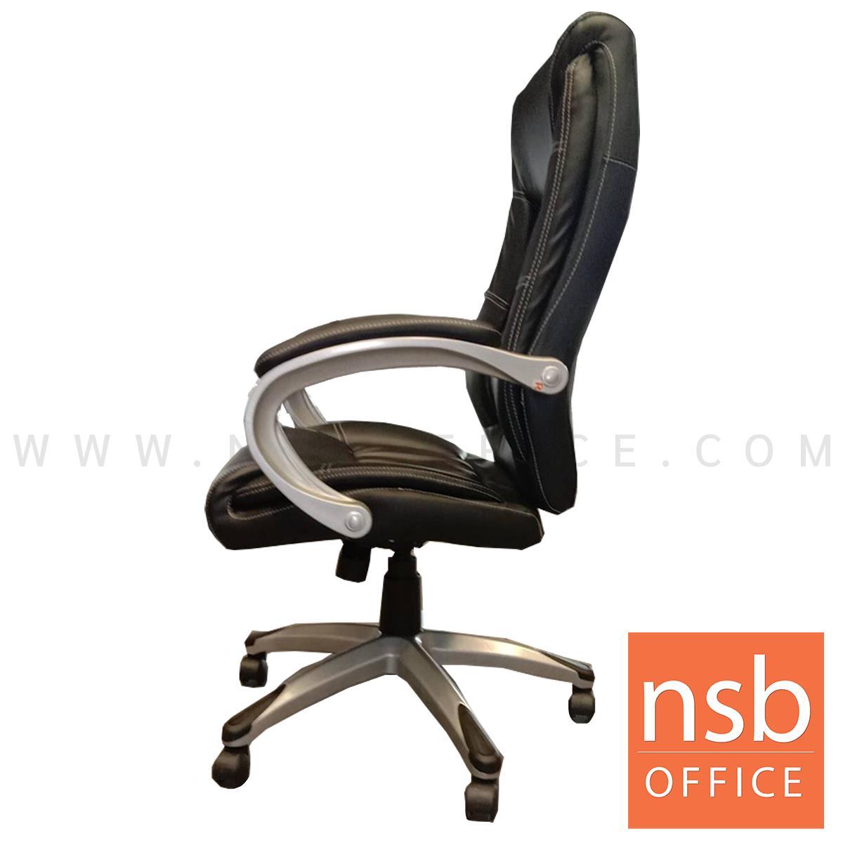 เก้าอี้ผู้บริหาร รุ่น Scoville (สกอวิลล์)  โช๊คแก๊ส ก้อนโยก ขาอลูมิเนียม