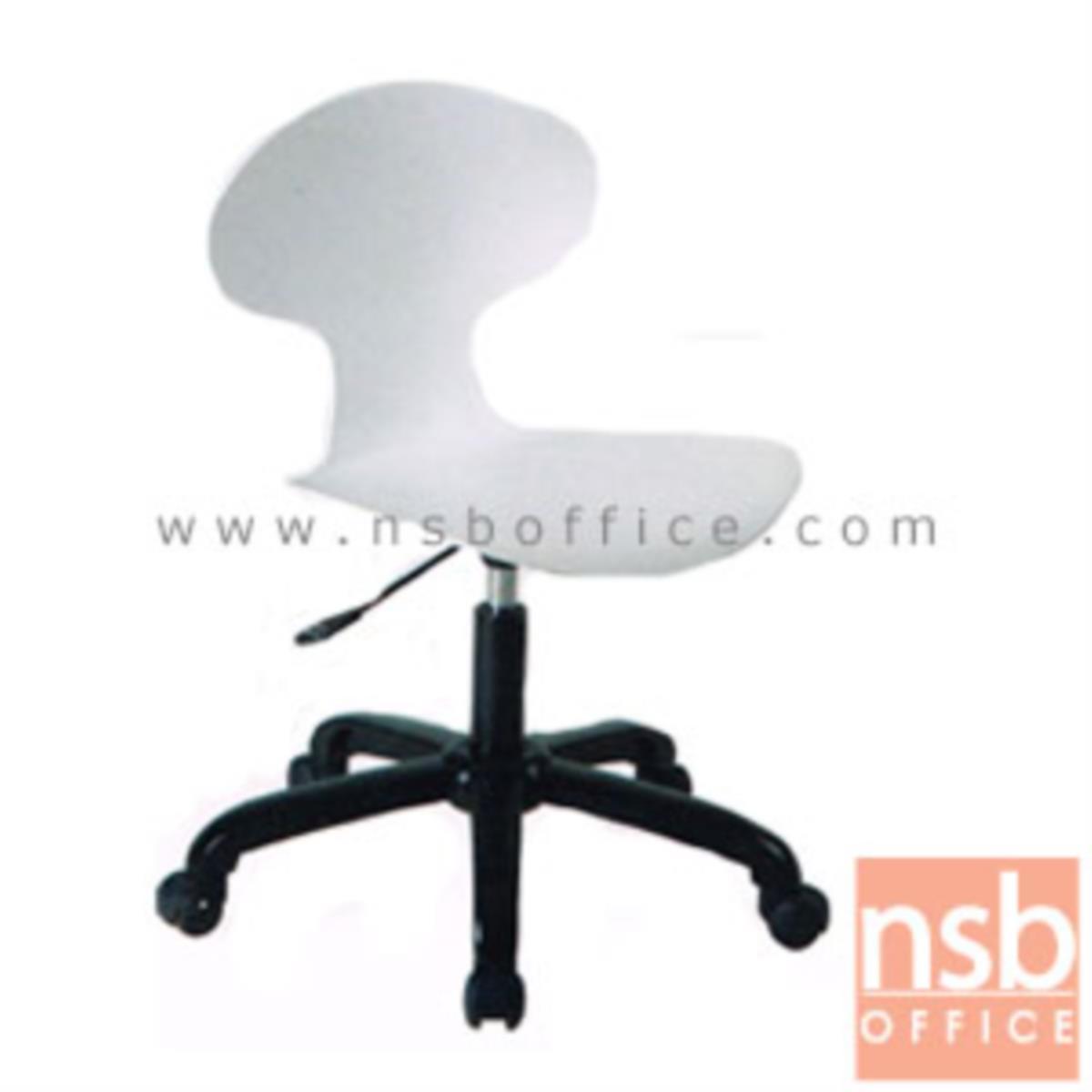 B24A164:เก้าอี้สำนักงานโพลี่ รุ่น Dominator (โดมิเนเตอร์)  โช๊คแก๊ส ขาพลาสติก