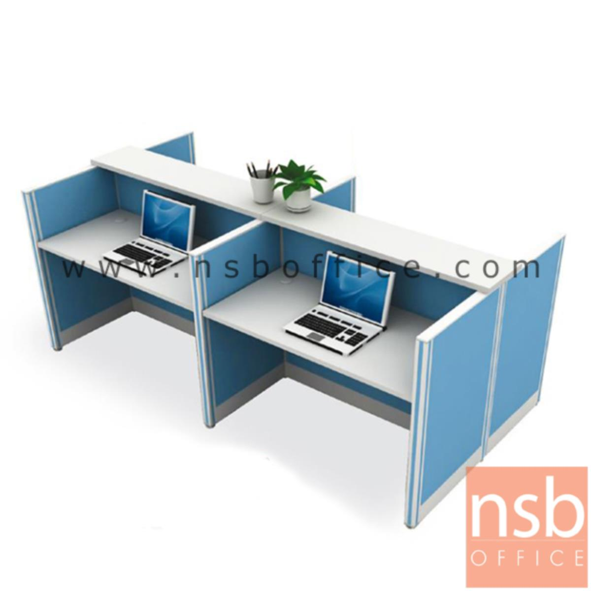A04A045:ชุดโต๊ะทำงานกลุ่ม 4 ที่นั่ง   ขนาด 258W cm. พร้อม partition