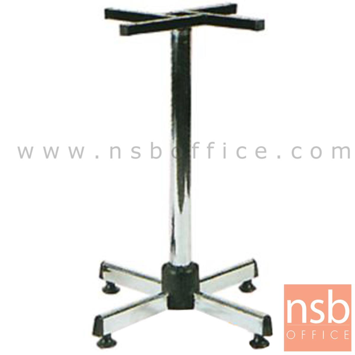 A14A027:ขาโต๊ะบาร์ รุ่น Soucie (ซูซี่) ขนาด 70H cm.  ขา 4 แฉกโครเมี่ยม