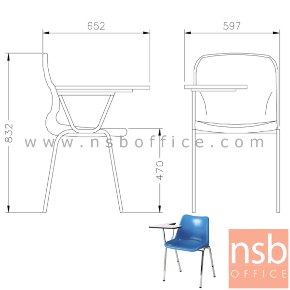 เก้าอี้เลคเชอร์เฟรมโพลี่ รุ่น TY-PC20CL ขาเหล็กชุบโครเมี่ยม